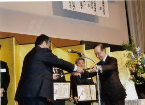 Commendation by Fujiwara Sango 201601